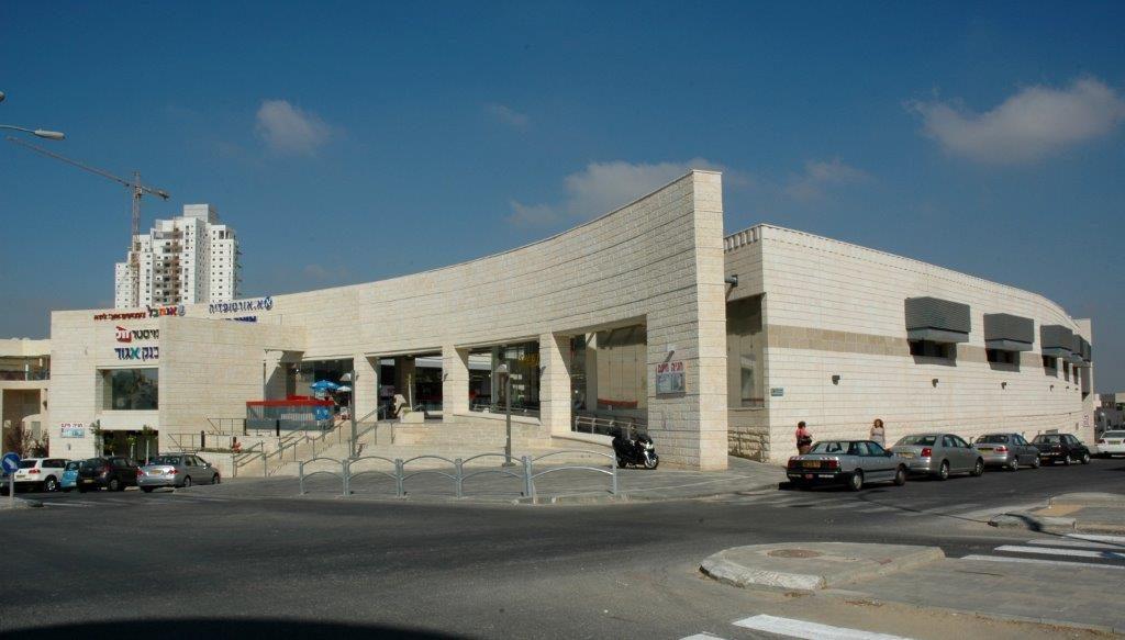 מרכז מסחרי קייזר