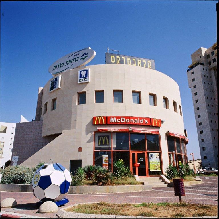 מרכז מסחרי רבין