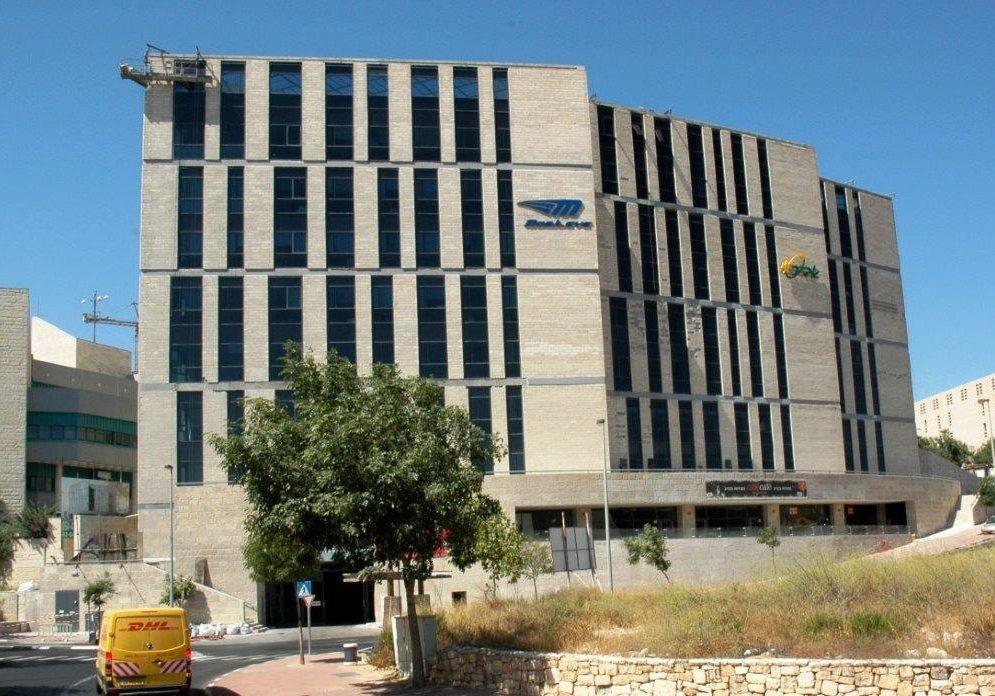 עתיר ידע הרטום 7 ירושלים